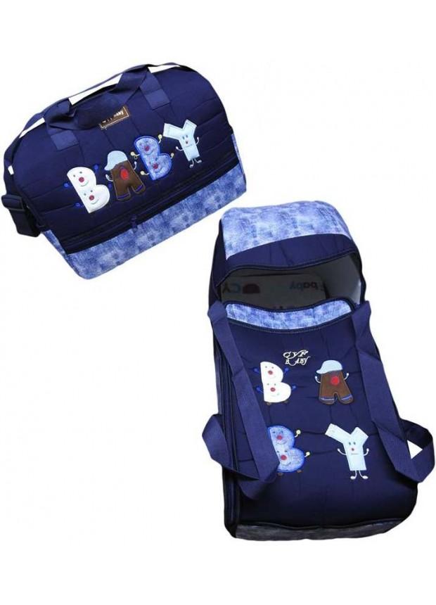 Оптовая детский вышитый комплект для переноски темно-синий