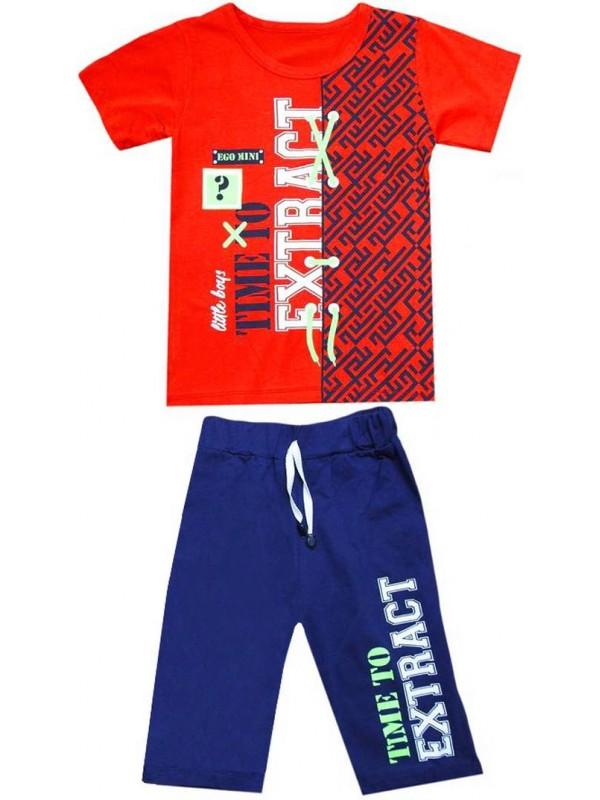 Мальчик 6-7-8-9 лет двойной костюм 2Mdl