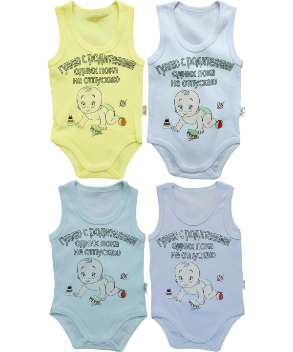 newborn clothing products russia cheapest wholesale