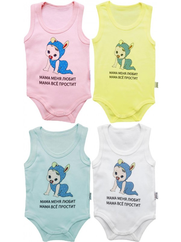 newborn snap fastener body cheapest wholesale